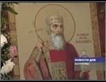 Освящение Свято-Владимирского храма