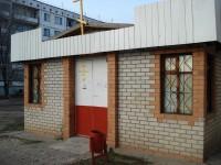 Молитвенный дом Иконы Божией Матери 'Умиление' в посёлке Новый Рогачик Городищенского района