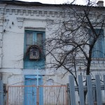 Молитвенный дом прихода Святых Апостолов Петра и Павла в станице Нижний Чир Суровикинского района Волгоградской области