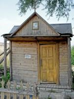 Источник Иоанна Предтечи в Свято-Троицком (Белогорском) Каменнобродском мужском монастыре