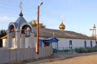 Молитвенный дом Святого благоверного великого князя Александра Невского в селе Лебяжье