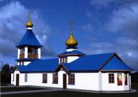 Проект реконструкции храма Святителя Тихона Патриарха Московского в  селе Верхняя Добринка Камышинского района Волгоградской области