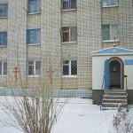 Молитвенный дом Святой Троицы в городе Камышине Волгоградской области