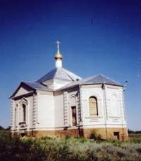 Церковь Успения Пресвятой Владычицы нашей Богородицы и Приснодевы Марии в городе Камышине Волгоградской области