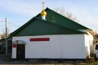 Молитвенный дом Святых великомучеников Владимира и Вениамина в городе Петров Вал