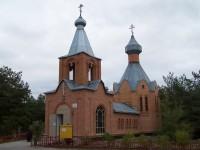 Храм Сергия и Германа Валаамских