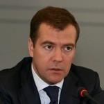 Дмитрий Анатольевич Медведев