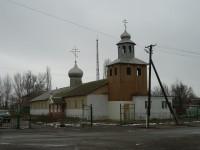 Молитвенный дом Святой Блаженной Ксении Петербургской в городе Палласовка Волгоградской области
