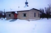 Храм Покрова Святой Богородицы в селе Политотдельском Николаевского района Волгоградской области
