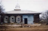 Молитвенный дом Серафима Саровского в селе Бережновка Николаевского района Волгоградской области