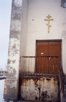 Молитвенный дом Святого мученика Виктора в посёлке Нариманов Светлоярского района