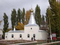 Приход в честь иконы Божией Матери 'Неупиваемая Чаша' в городе Волжском Волгоградской области