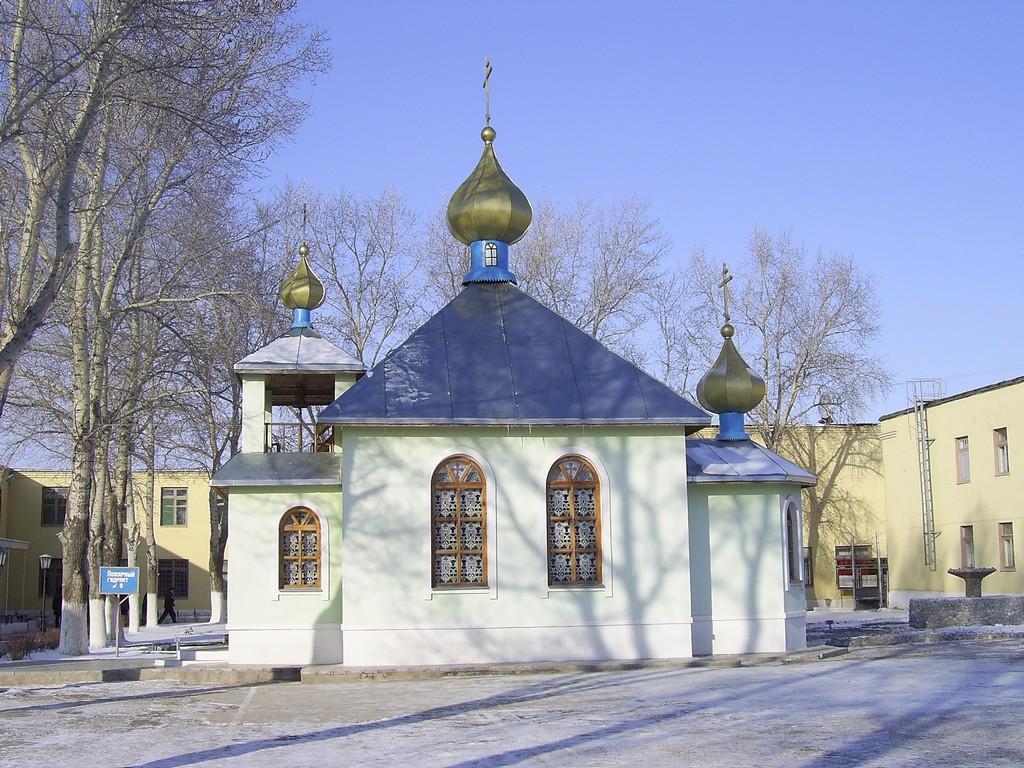 знакомства в городе фролово волгоградской области на