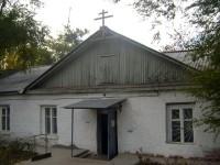 Молитвенный дом Святого праведного Алексия Московского (Мечёва) в городе Волжском Волгоградской области
