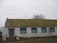 Молитвенный дом Святого апостола и Евангелиста Матфея в посёлке Коммунар