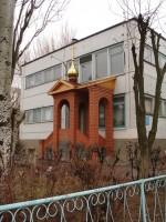 Святых Равноапостольных Кирилла и Мефодия в городе Волжском Волгоградской области