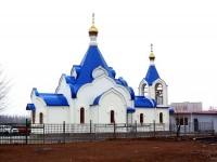 Храм Рождества Христова в городе Волжском Волгоградской области