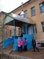 Домовая церковь Царственных страстотерпцев Николая и Александры в городе Волжском Волгоградской области
