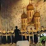"""Конкурс-фестиваль """"Святая Русь"""""""