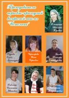 Воскресная школа Источник (Суровикино)