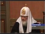Встреча Патриарха Кирилла с губернатором и Владыкой