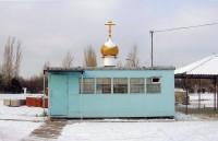 Часовня Богородице-Скорбященская на Моторном кладбище в Дзержинском районе города Волгограда