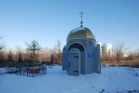 Часовня строящегося храма Павла врача в Дзержинском районе города Волгограда