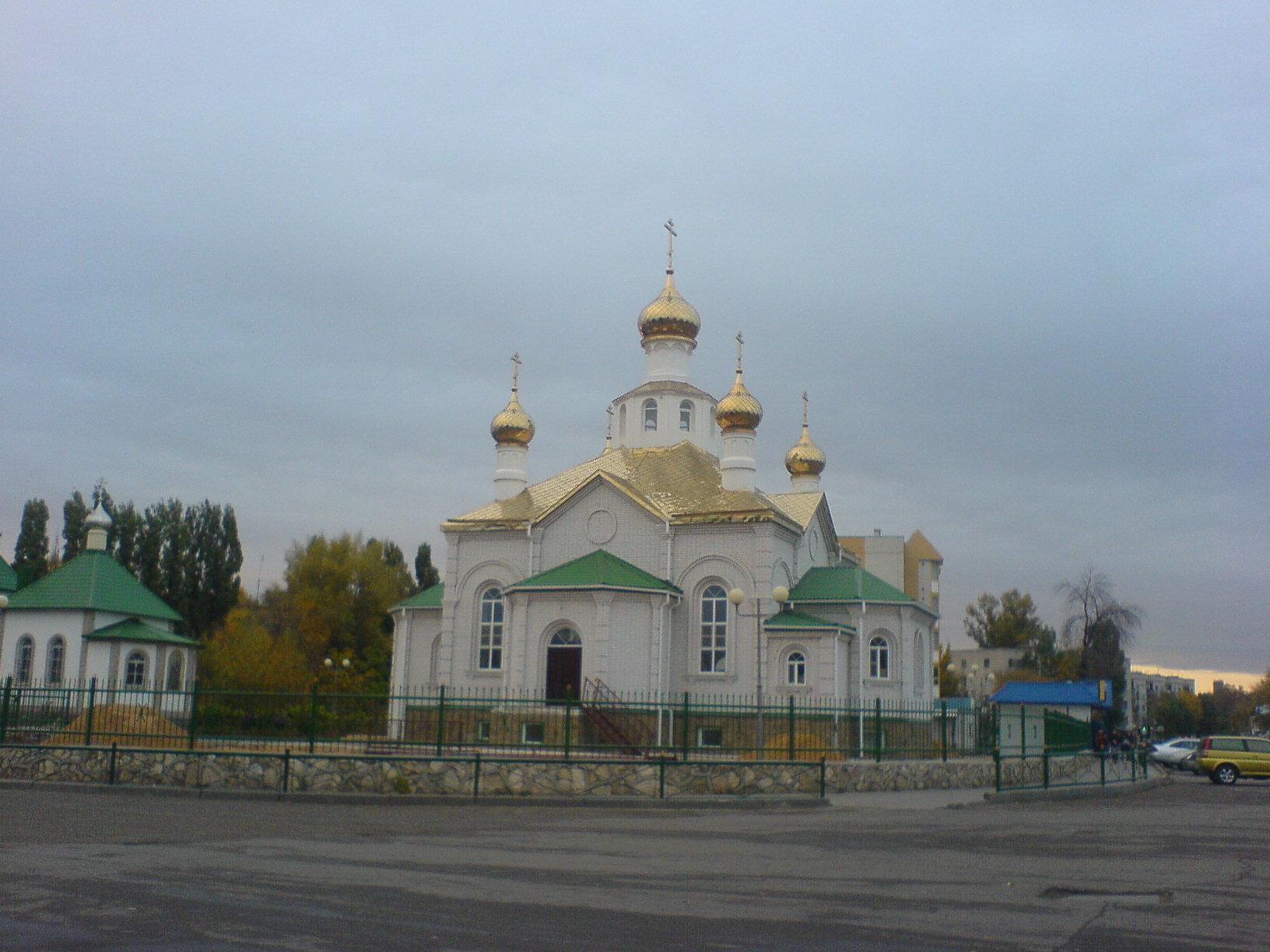 волгоградская область фролово знакомство