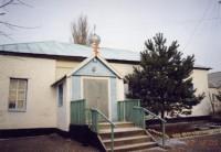 Молитвенный дом Свято-Троицкий в селе Перещепное Котовского района Волгоградской области