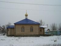 Храм-крестильня Казанской Божией Матери в городе Михайловке Волгоградской области