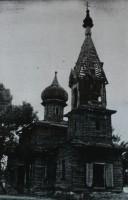 Храм Святого Феодора Стратилата в хуторе Теркин Серафимовичского района Волгоградской области