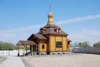 Михаило-Архангельский мужской монастырь в городе Краснослободск Волгоградской области