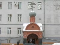 Свято-Духов мужской монастырь, город Волгоград