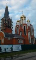 Храм Феофана Затворника в городе Новоаннинский