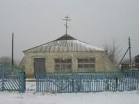 Молитвенный дом Никольский в хуторе Атамановка Даниловского района Волгоградской области