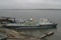 Плавучий храм «Князь Владимир»