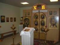 Часовня Святителя Луки в Кардиоцентре в Советском районе города Волгограда