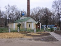 Молитвенный дом Архистратига Михаила в Тракторозаводском районе города Волгограда