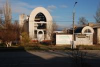 Храм Преподобного Серафима Саровского в Тракторозаводском районе города Волгограда