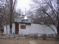 Молитвенный дом Великомученика Пантелеимона в Тракторозаводском районе города Волгограда