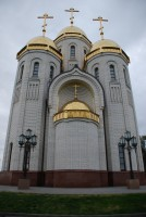 Храм Всех Святых на Мамаевом кургане в Центральном районе города Волгограда