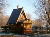 Часовня Иверской иконы Божией Матери в Центральном районе города Волгограда