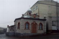 Архиерейское подворье Священномученика Лонгина Сотника в Дзержинском районе города Волгограда
