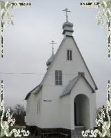 Храм Рождества Пресвятой Богородицы (Усть-Бузулукская)