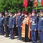 Съезд казачьей молодёжи
