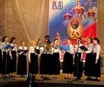 """Фестиваль """"Святая Русь"""""""