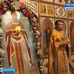 В Волгоград прибыла икона праведного Иоанна