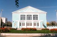 ДДК «Дружба» в городе Камышин Волгоградской области