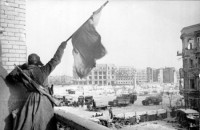 Праздник Победы под Сталинградом