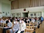 Православие для студентов